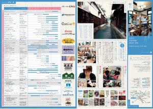 kiryufashionweek_omote